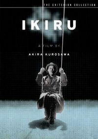 copertina di Ikiru - The Criterion Collection 221