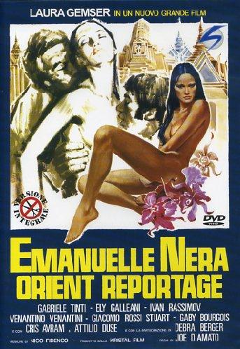 image Caligola la storia mai raccontata 1982
