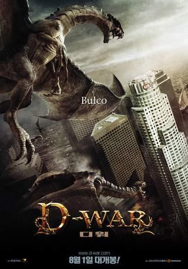 copertina di D-War