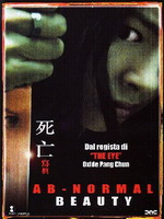 copertina di AB-Normal Beauty