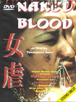 copertina di Naked blood (uncut import version)