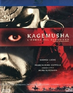 copertina di Kagemusha - L'ombra del guerriero