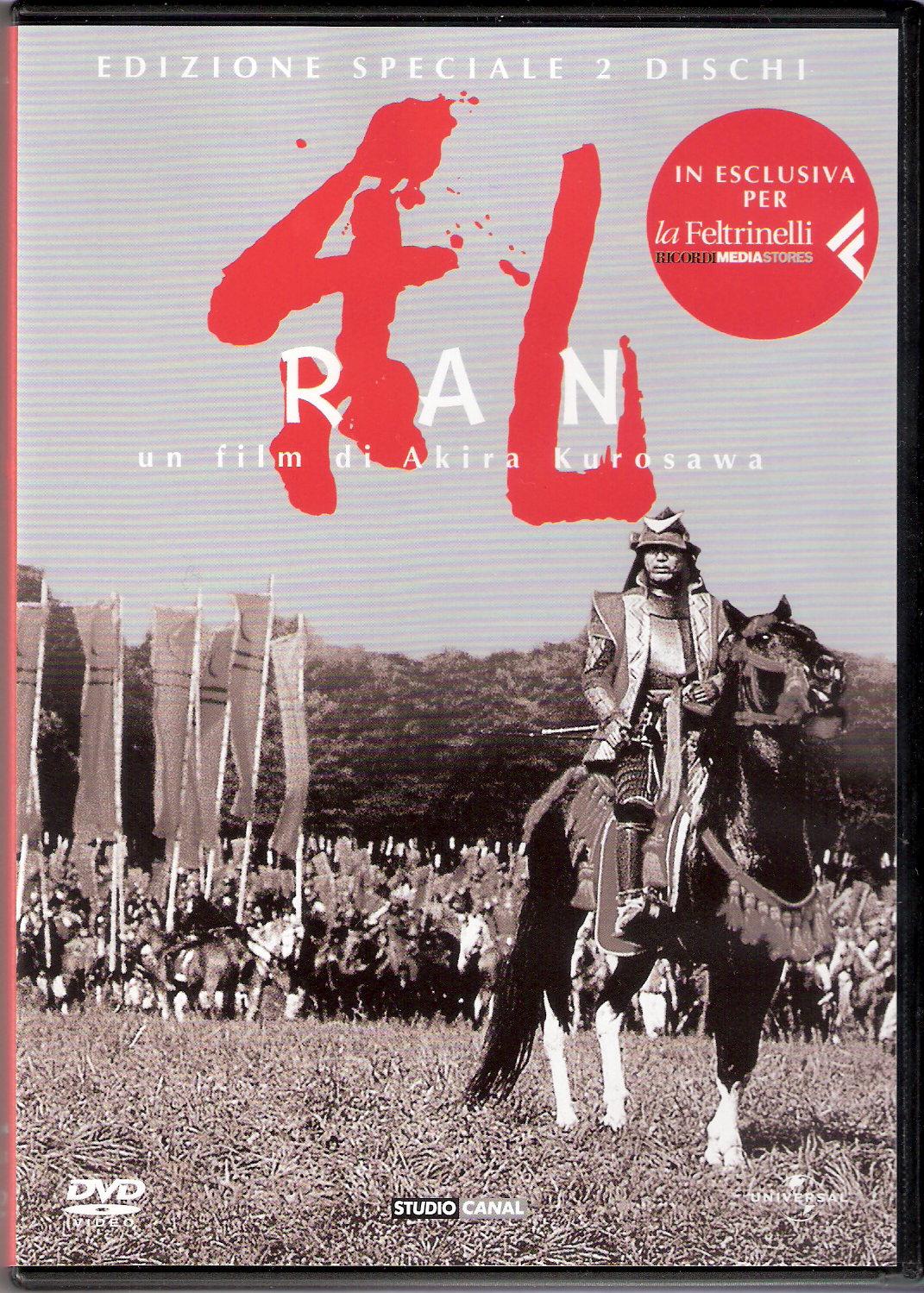 copertina di Ran - Edizione speciale 2 dischi