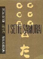 copertina di Sette samurai, I - Edizione Speciale (2 DVD + Libro)