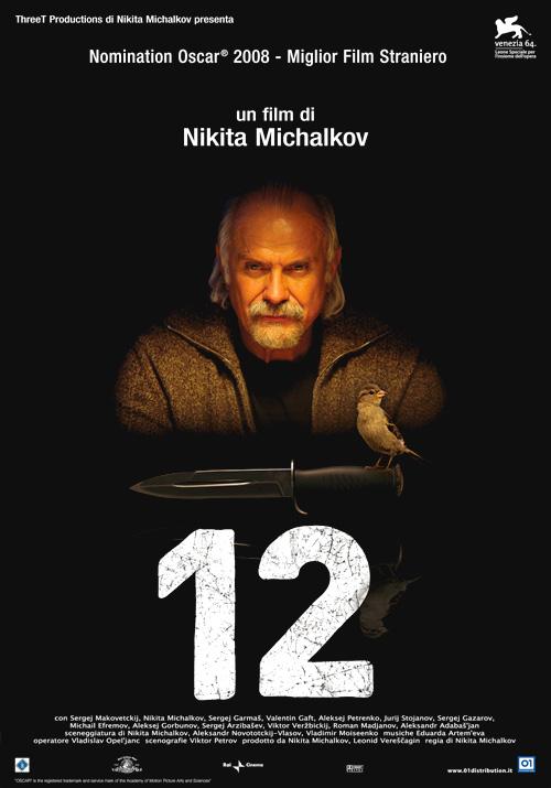 Cine-forum - Pagina 2 8041-2009-10-14-1311170694