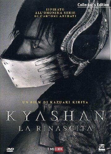 copertina di Kyashan-La Rinascita (Collector's Edition)