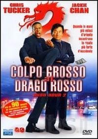 copertina di Rush Hour 2 - Colpo grosso al Drago Rosso
