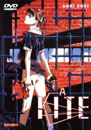copertina di A Kite