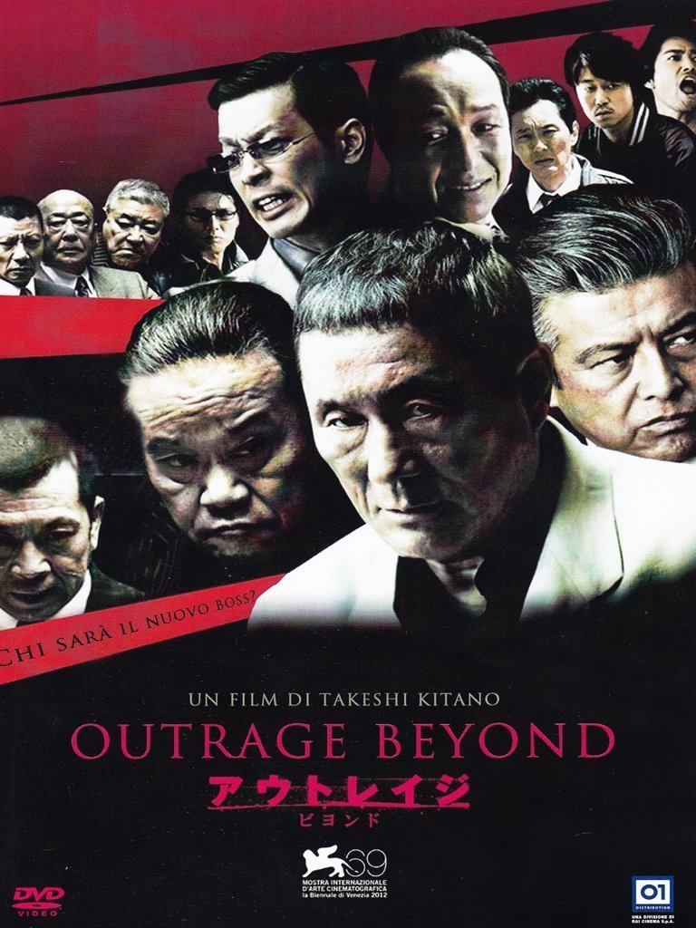 copertina di Outrage Beyond
