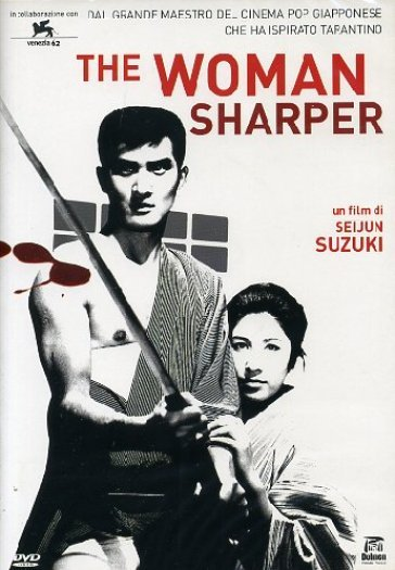 copertina di Woman Sharper, The