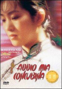 copertina di Addio mia concubina
