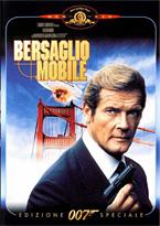 copertina di 007 - Bersaglio mobile  - Edizione Speciale