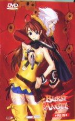 copertina di Burst Angel - Vol. 05