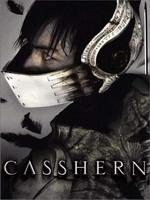 copertina di Casshern - Ultimate Edition