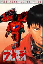 copertina di Akira - The Special Edition