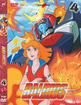 copertina di Baldios - vol.4