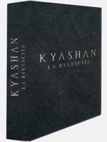 copertina di Kyashan: La Rinascita - Collector's Limited Edition