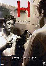 copertina di H
