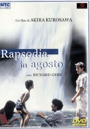 copertina di Rapsodia in Agosto