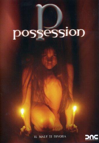 copertina di P - Possession