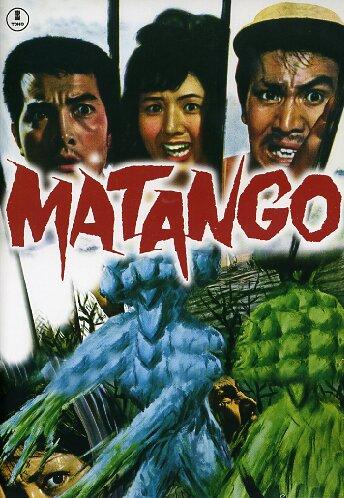 copertina di Matango