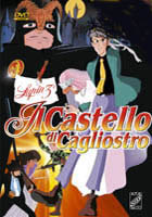 copertina di Lupin III - Il castello di Cagliostro