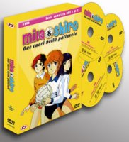 copertina di Mila & Shiro - serie completa (box 1)
