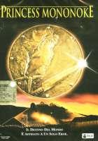 copertina di Princess Mononoke