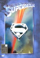 copertina di Superman