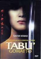 copertina di Tabù - Gohatto