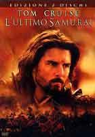copertina di Ultimo Samurai, L' - Edizione speciale