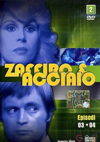 copertina di Zaffiro e Acciaio #2