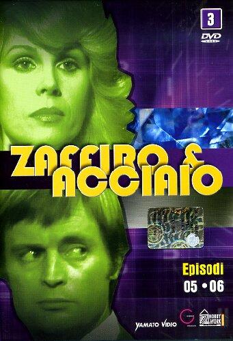 copertina di Zaffiro e Acciaio #3