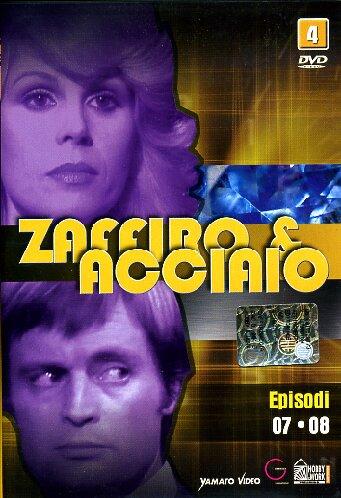 copertina di Zaffiro e Acciaio #4
